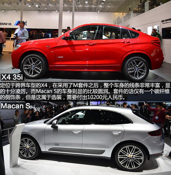 新车硬碰硬 宝马X4对比保时捷Macan S高清图片