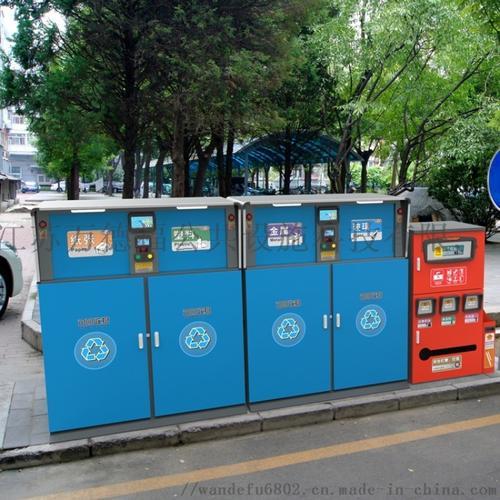 智能化回收助推垃圾分类