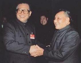 鄧小平對江澤民的三個交代!