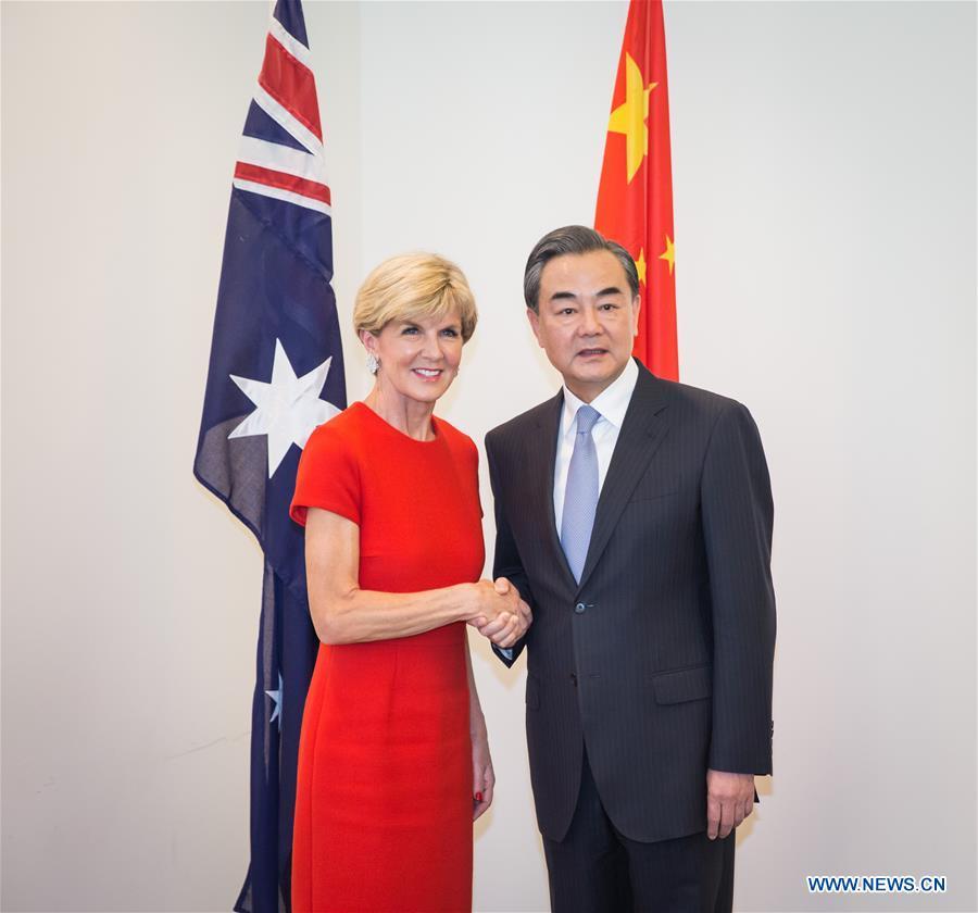 Chinese, Australian FMs call for strengthening of ...