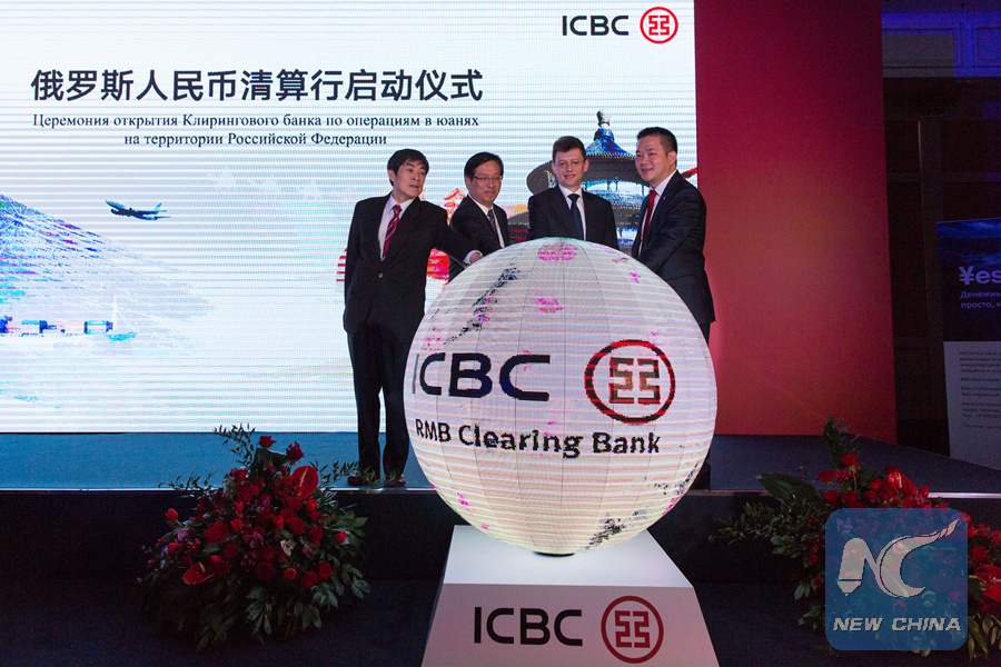 service quality in icbc Icbc glass express facility and premier vendor with all the major insurance companies.