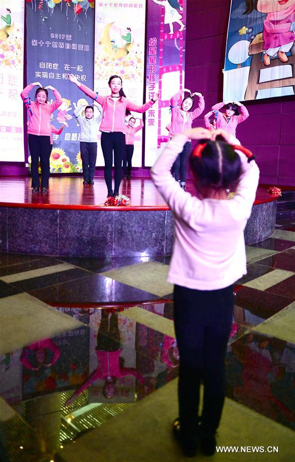 CHINA-WORLD AUTISM AWARENESS DAY-CHILDREN(CN)