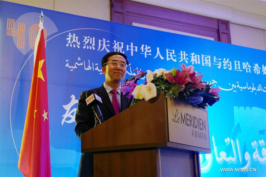 JORDAN-AMMAN-CHINA-DIPLOMATIC TIES-THE 40TH ANNIVERSARY-RECEPTION