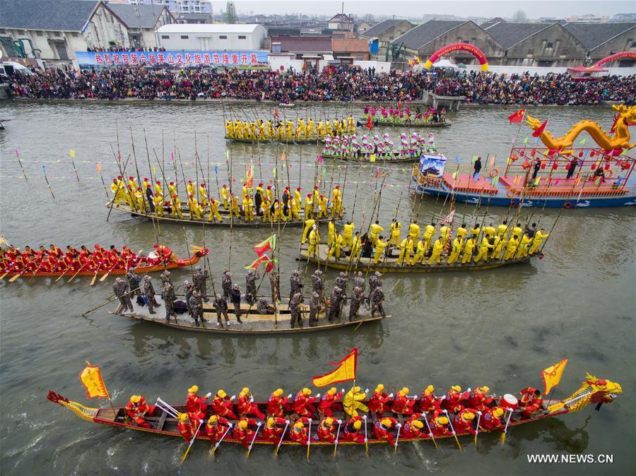 #CHINA-JIANGSU-MAOSHAN-SHIP MEET (CN)