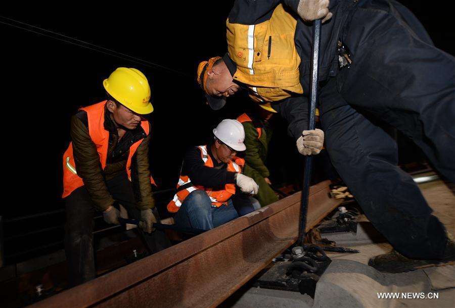 CHINA-SHAANXI-RAILWAY-CONSTRUCTION (CN)