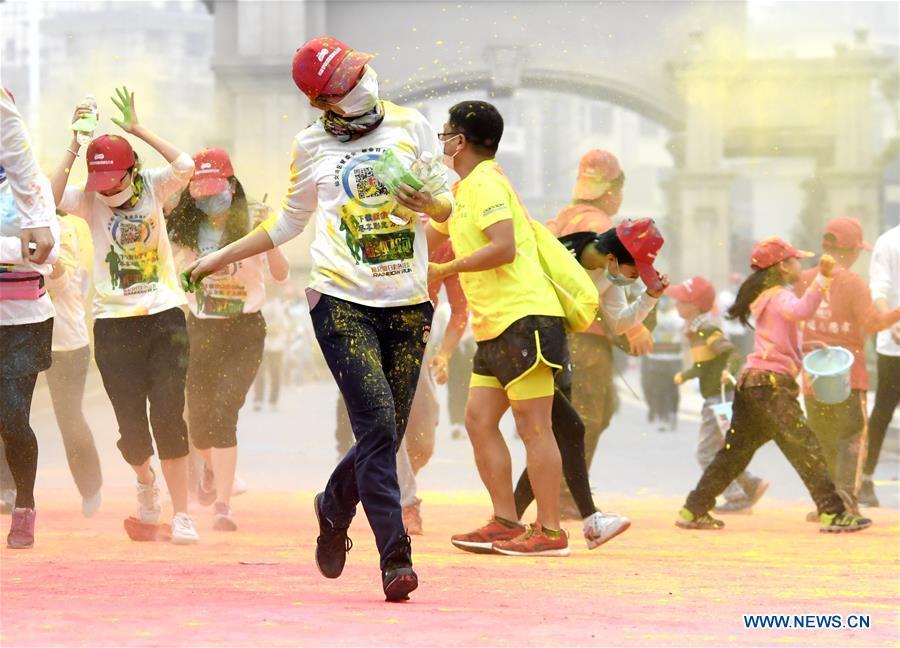 #CHINA-JIANGXI-COLOR RUN (CN)