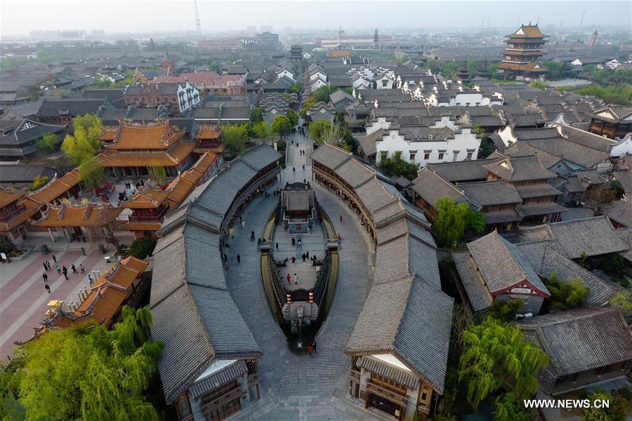CHINA-SHANDONG-TAI'ERZHUANG-AERIAL (CN)