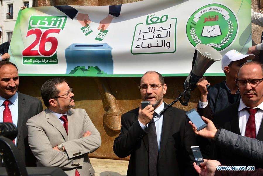 ALGERIA-ALGIERS-PARLIAMENTARY ELECTION-CAMPAIGN-SOCIETY FOR PEACE