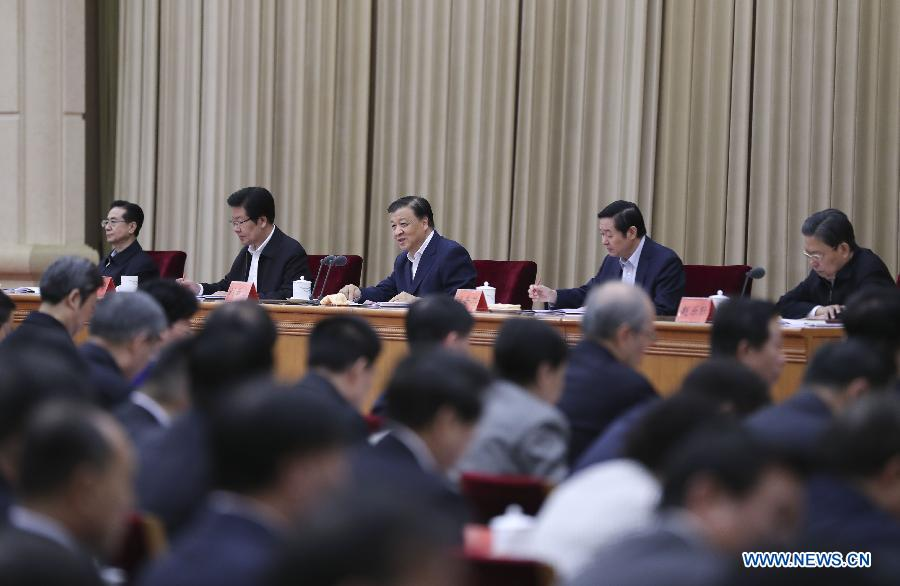 Xi urges strengthened party education campaign