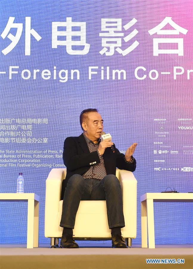 Chinese Director Chen Kaige attends the Sino-Foreign Film Co-Production Forum on the sidelines of the Beijing International Film Festival in Beijing, capital of China, April 17, 2017. (Xinhua/Lu Peng)<br/>
