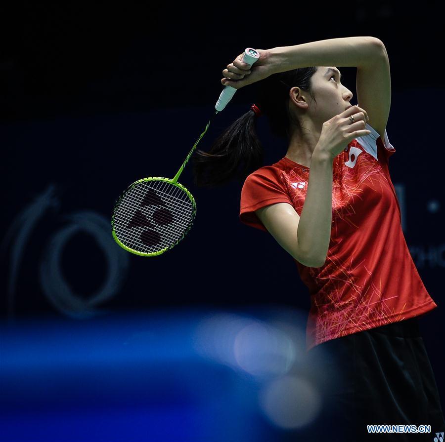 Highlights of China Masters Badminton Tournament quarterfinals