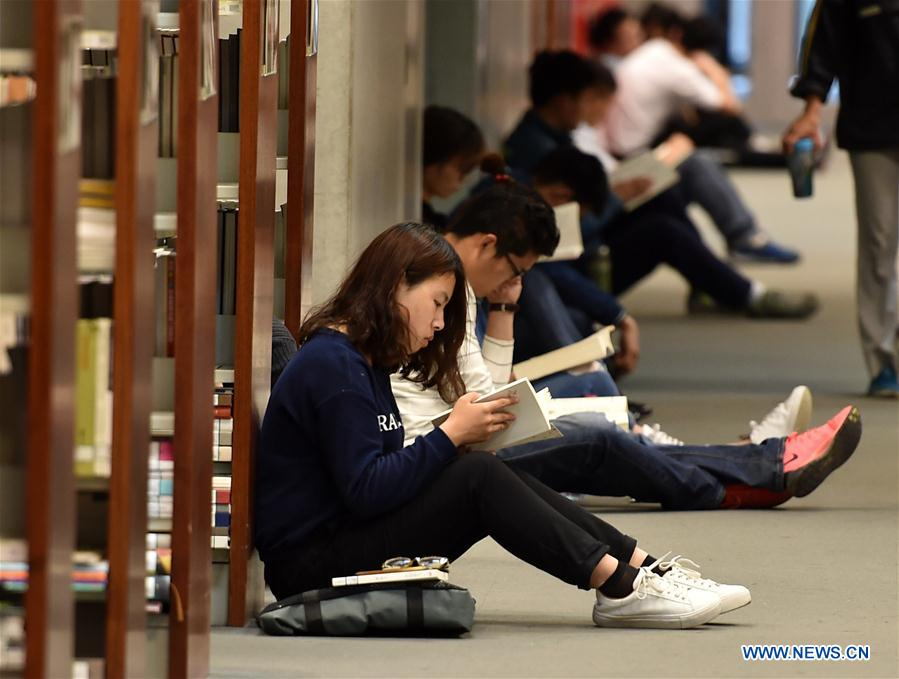 Citizens Read Books In National Library Of China On World