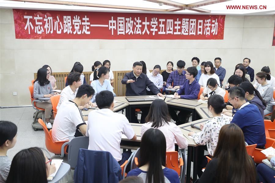 CHINA-BEIJING-XI JINPING-UNIVERSITY-INSPECTION (CN)