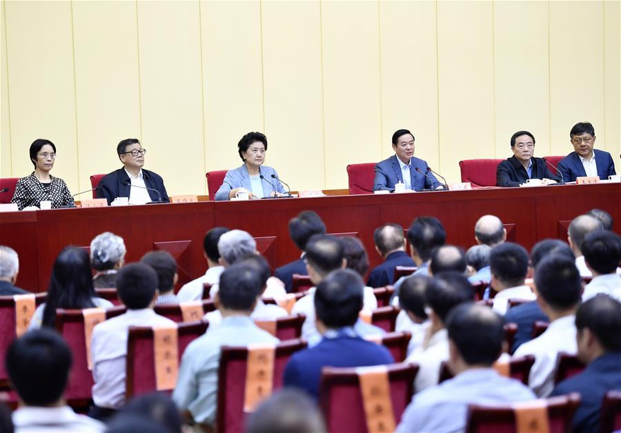 Xi congratulates CASS on 40th anniversary