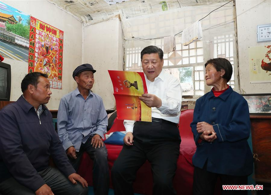 "Xi calls for unholding ""Lyuliang spirit"" in poverty relief"