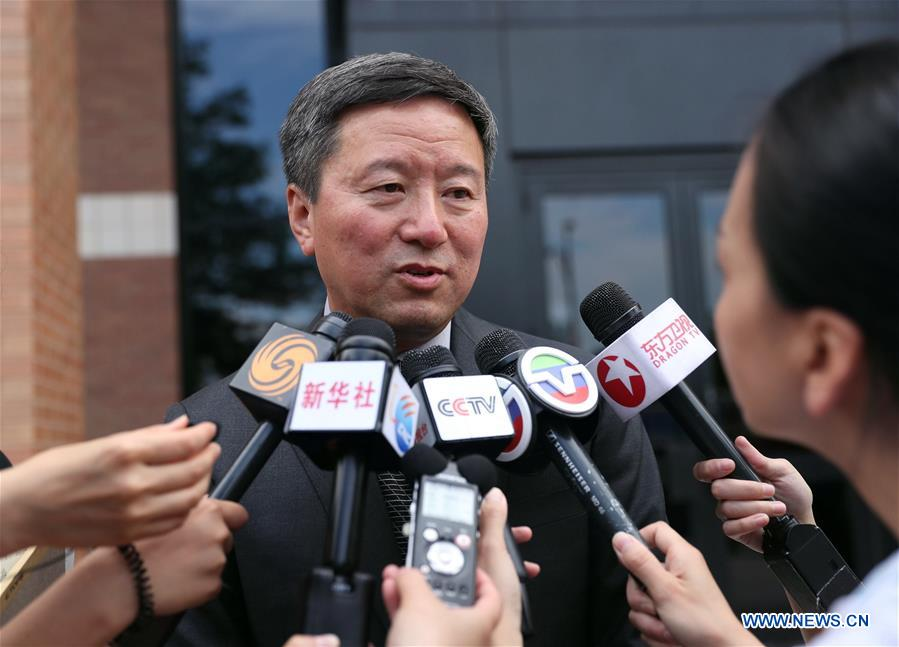 U.S.-URBANA-CHINESE SCHOLAR-KIDNAPPING-BAIL REJECTION