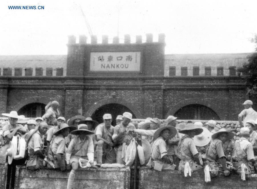 CHINA-BEIJING-