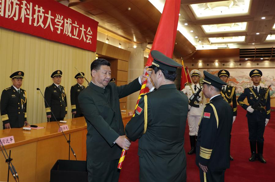 Xi calls for world-class military research, educational institutions