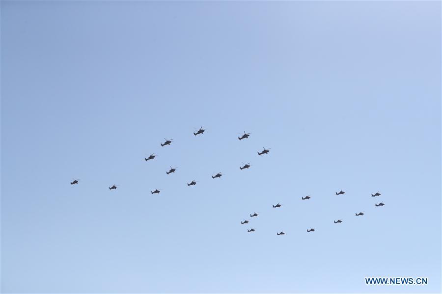 Military parade held to mark PLA 90th birthday