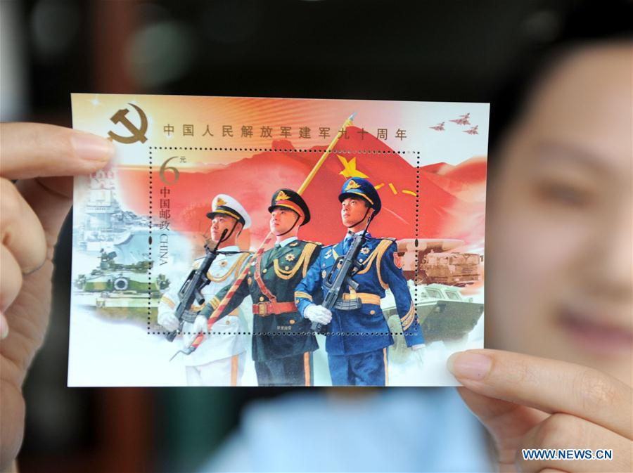 China issues commemorative stamps to mark 90th birthday of PLA