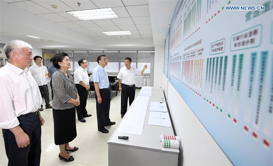 CHINA-BEIJING-LI KEQIANG-SCIENCE AND TECHNOLOGY-INSPECTION
