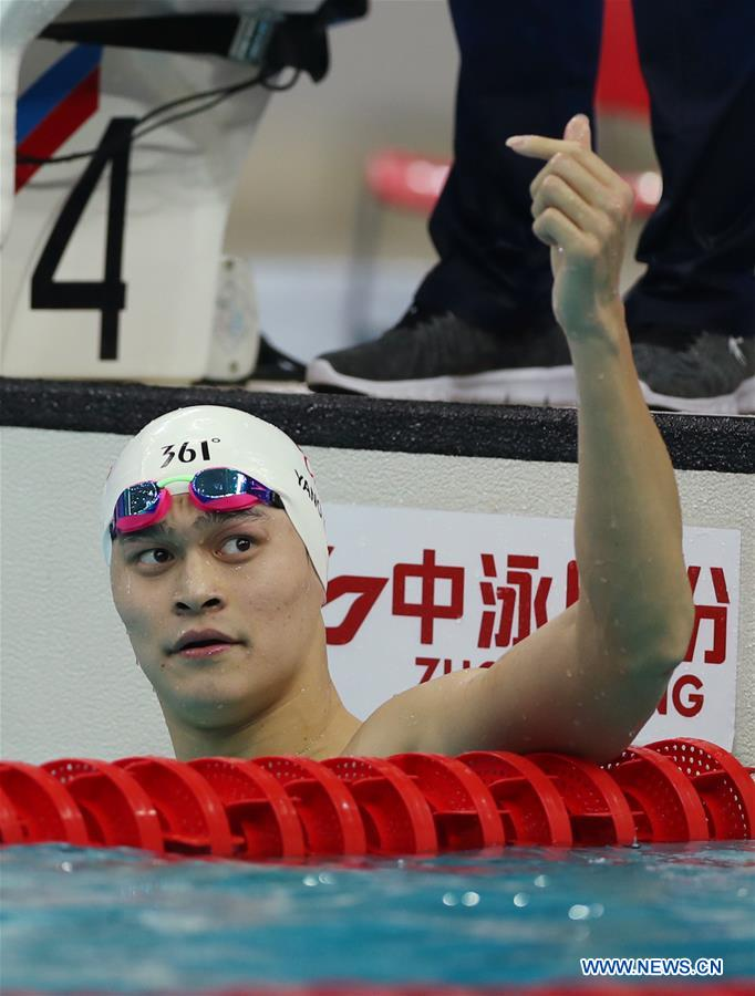 (SP)CHINA-TIANJIN-SWIMMING-13TH CHINESE NATIONAL GAMES (CN)
