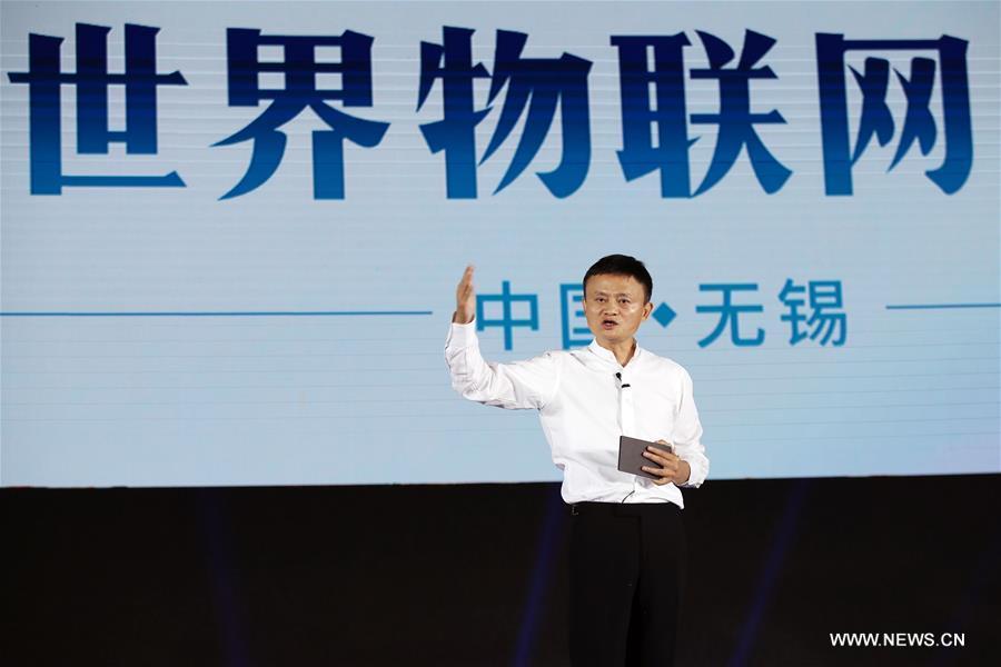 #CHINA-JIANGSU-WORLD INTERNET OF THINGS EXPOSITION (CN)