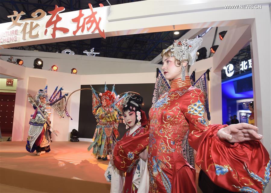 CHINA-BEIJING-ICCIE-OPEN(CN)