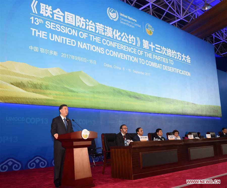 CHINA-COP13-UNCCD-XI JINPING-CONGRATULATORY LETTER(CN)
