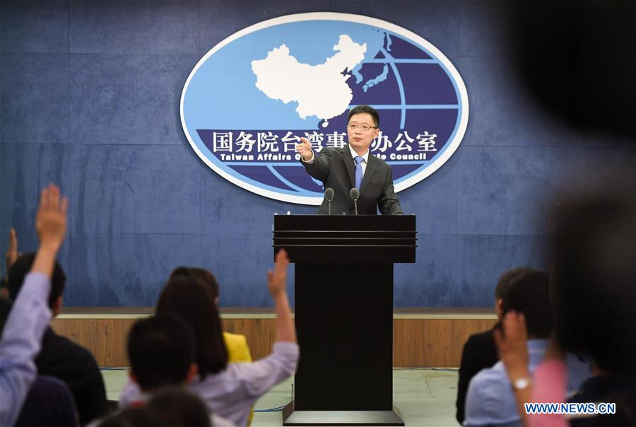 CHINA-BEIJING-TAIWAN AFFAIRS OFFICE-PRESS CONFERENCE (CN)