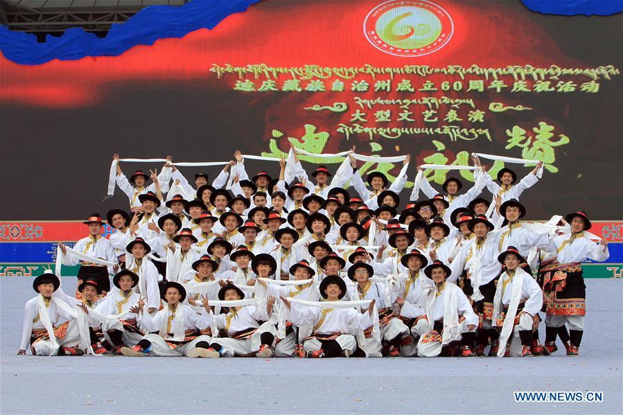 60th anniv. of establishment of Diqing Tibetan Autonomous Prefecture celebrated in SW China's Yunnan