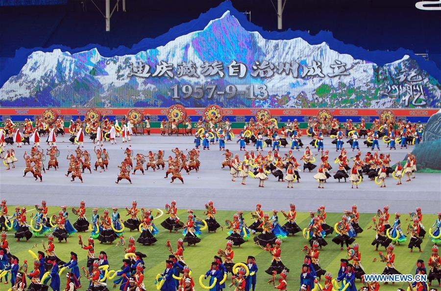 CHINA-YUNNAN-DIQING-CELEBRATION (CN)