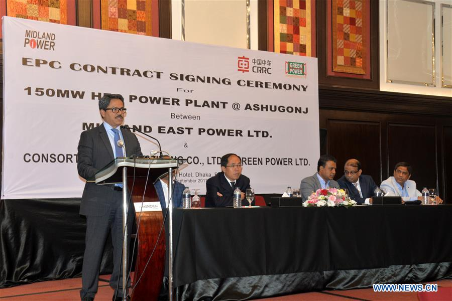 Bangladeshi, Chinese companies team up to build private power plant