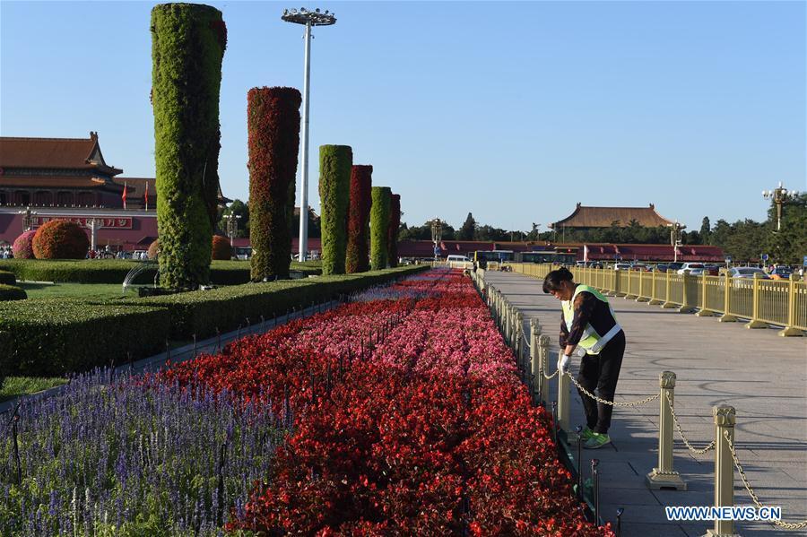 CHINA-BEIJING-NATIONAL DAY-FLOWER TERRACE (CN)