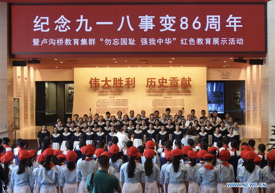 CHINA-SEPTEMBER18 INCIDENT-CEREMONY (CN)