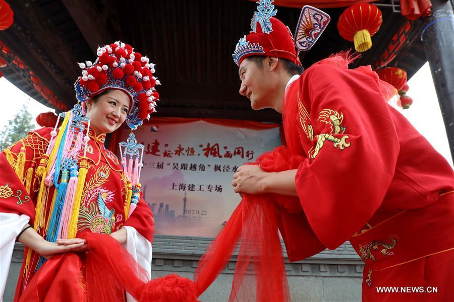 CHINA SHANGHAI WEDDING CEREMONY CN