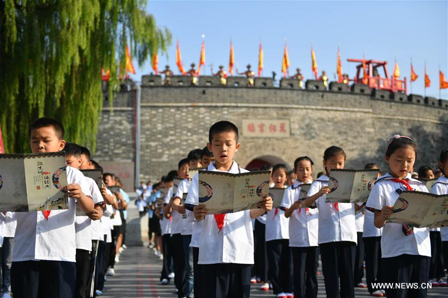 A ceremony is held to mark the 2,568th birthday of Confucius, in Qufu, east China's Shandong Province, Sept. 28, 2017. Confucius, a great Chinese thinker and philosopher, had his birthday celebrated around the country on Thursday. (Xinhua/Zhu Zheng)<br/>