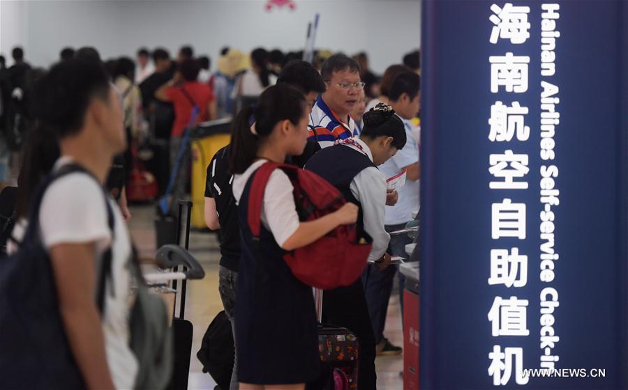CHINA-TRAVEL PEAK (CN)