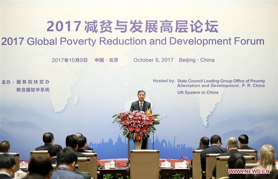CHINA-BEIJING-WANG YANG-FORUM(CN)