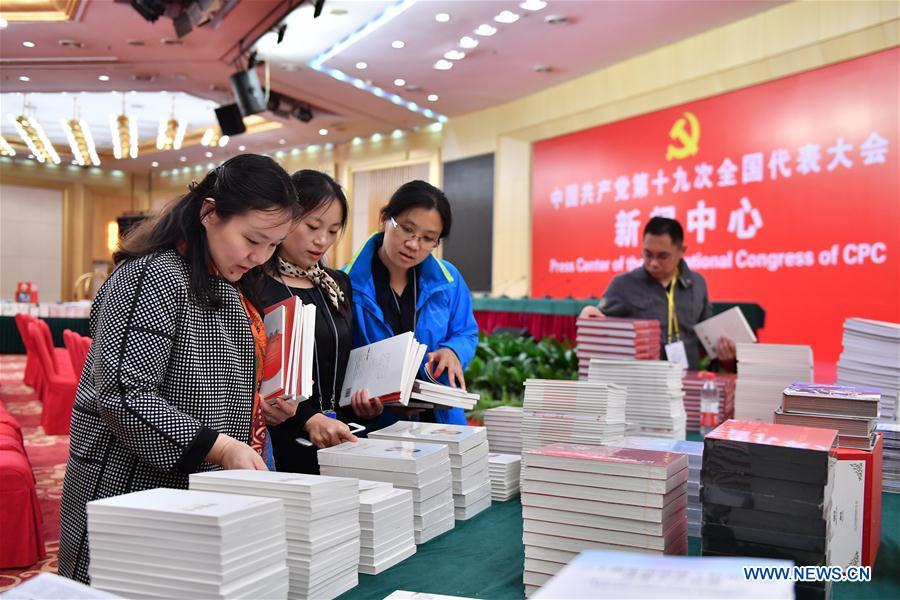 CHINA-BEIJING-PRESS CENTER-CPC-CONGRESS(CN)