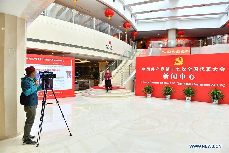 CHINA-BEIJING-PRESS CENTER-CPC-CONGRESS(CN)