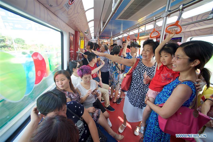CHINA-FUJIAN-SUBWAY(CN)