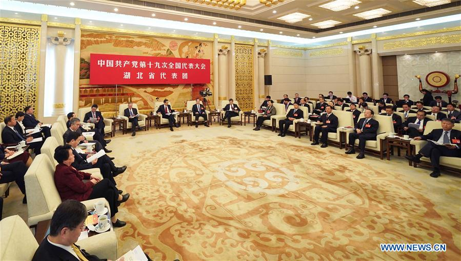 Delegations to 19th CPC National Congress hold discussions in Beijing