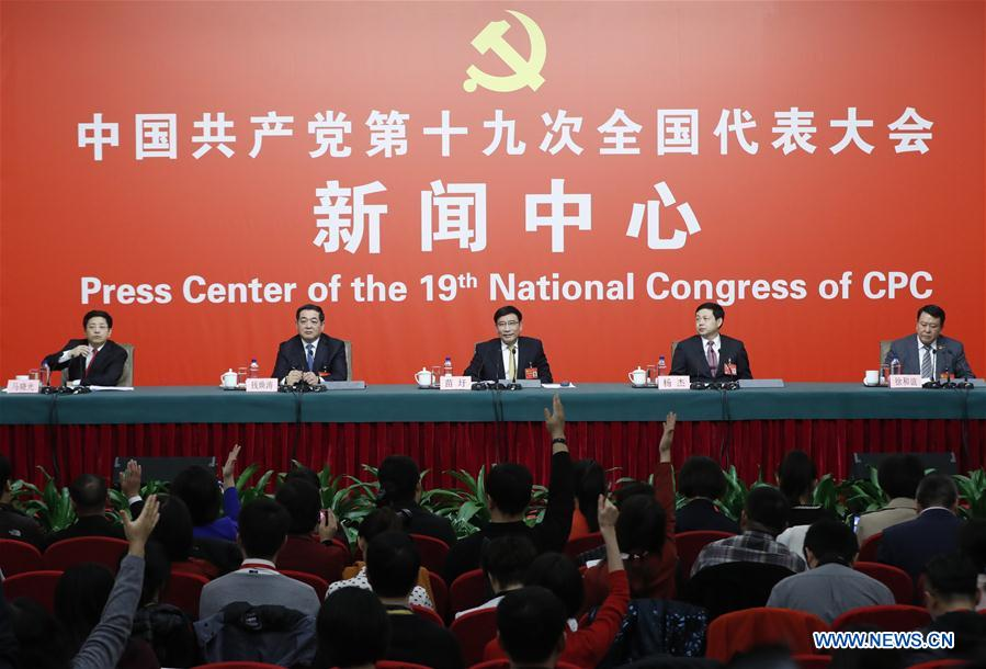 Group interview held on pursuing new type of industrialization