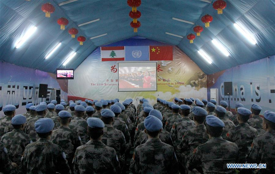 (CPC)LEBANON-BEIRUT-CHINA-CPC NATIONAL CONGRESS (CN)