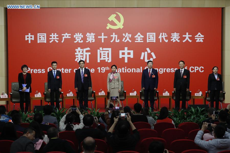 (CPC)CHINA-BEIJING-CPC NATIONAL CONGRESS-GROUP INTERVIEW-EDUCATION (CN)