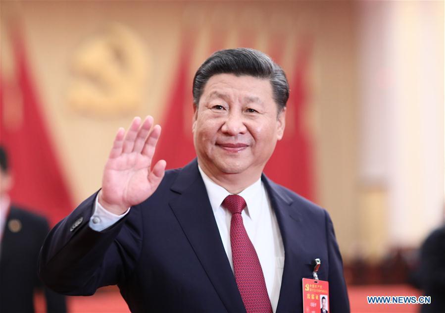 Zhang Xi Xi meets congress dele...