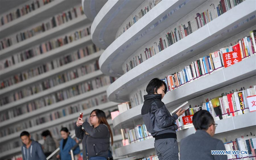 how to get to tianjin binhai library