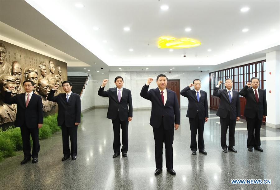 Top CPC leaders reaffirm mission at Party's birthplace