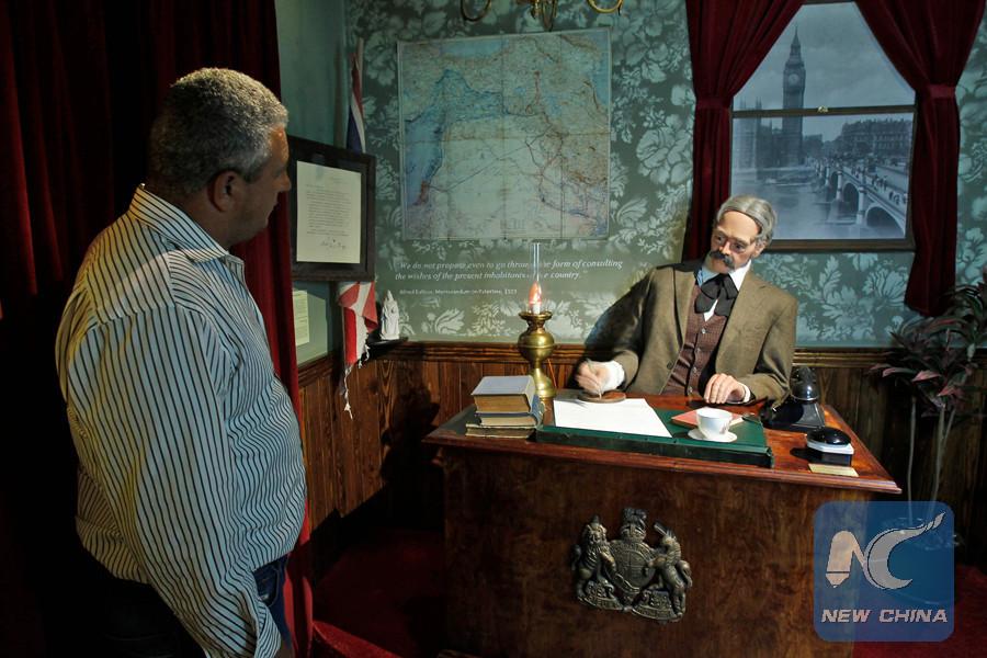 Boris Johnson Foreign Office